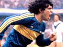 Diego Maradona nel Boca Juniors (Foto tratta dal sito ufficiale www.diegomaradona.com)